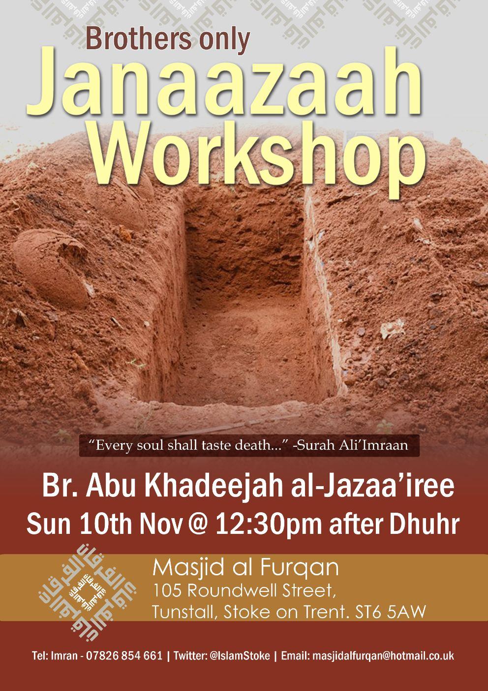 janaazah-workshop1