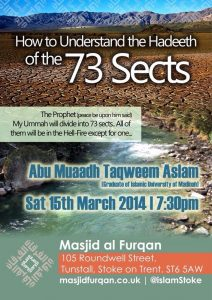 Hadeeth of 73 Sects