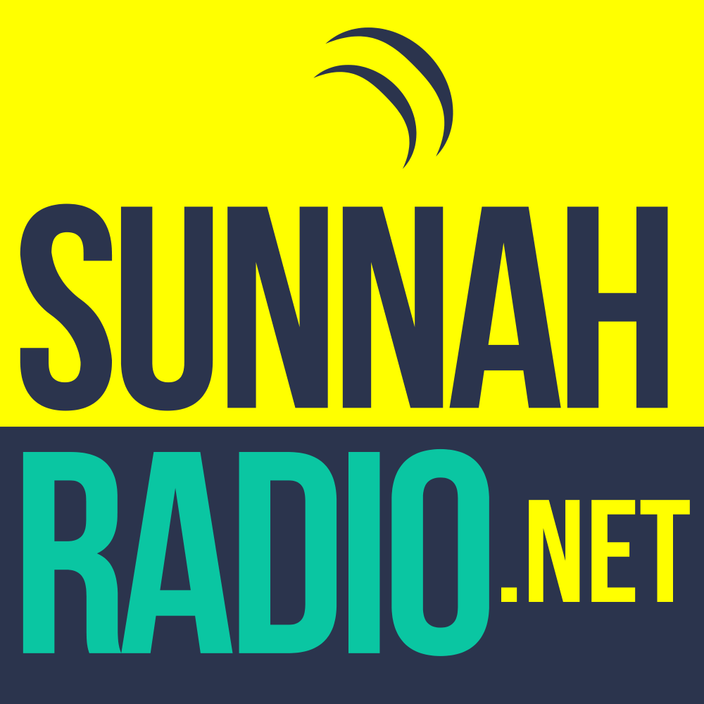 Sunnah Radio Logo