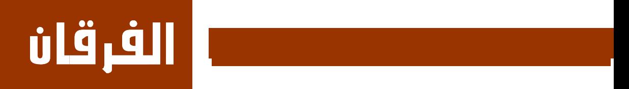 web-logo-banner8